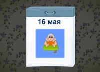 aktivnaya_klava.png